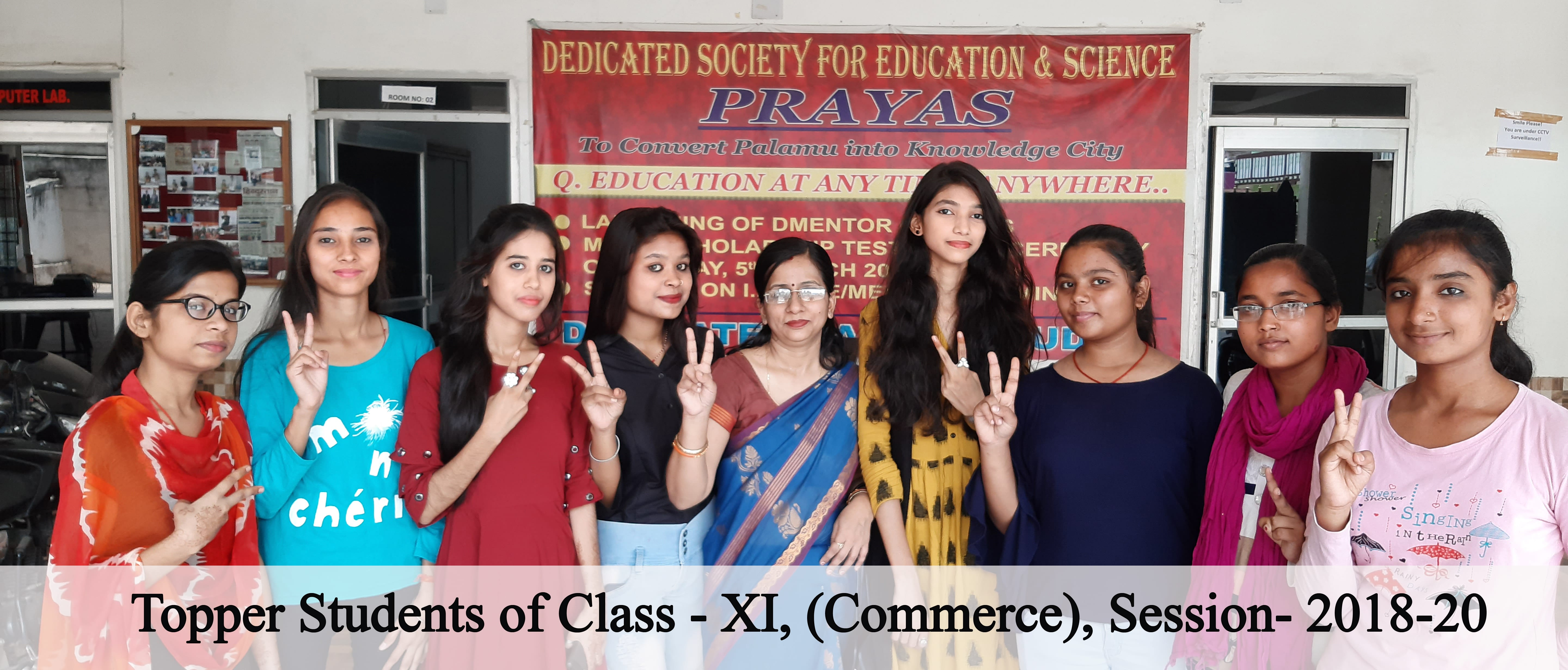 Topper Students of XI 2019 (Commerce)