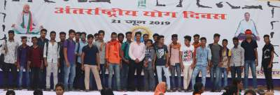 Students of MDI College Participation in Yog Diwas 21 June 2019