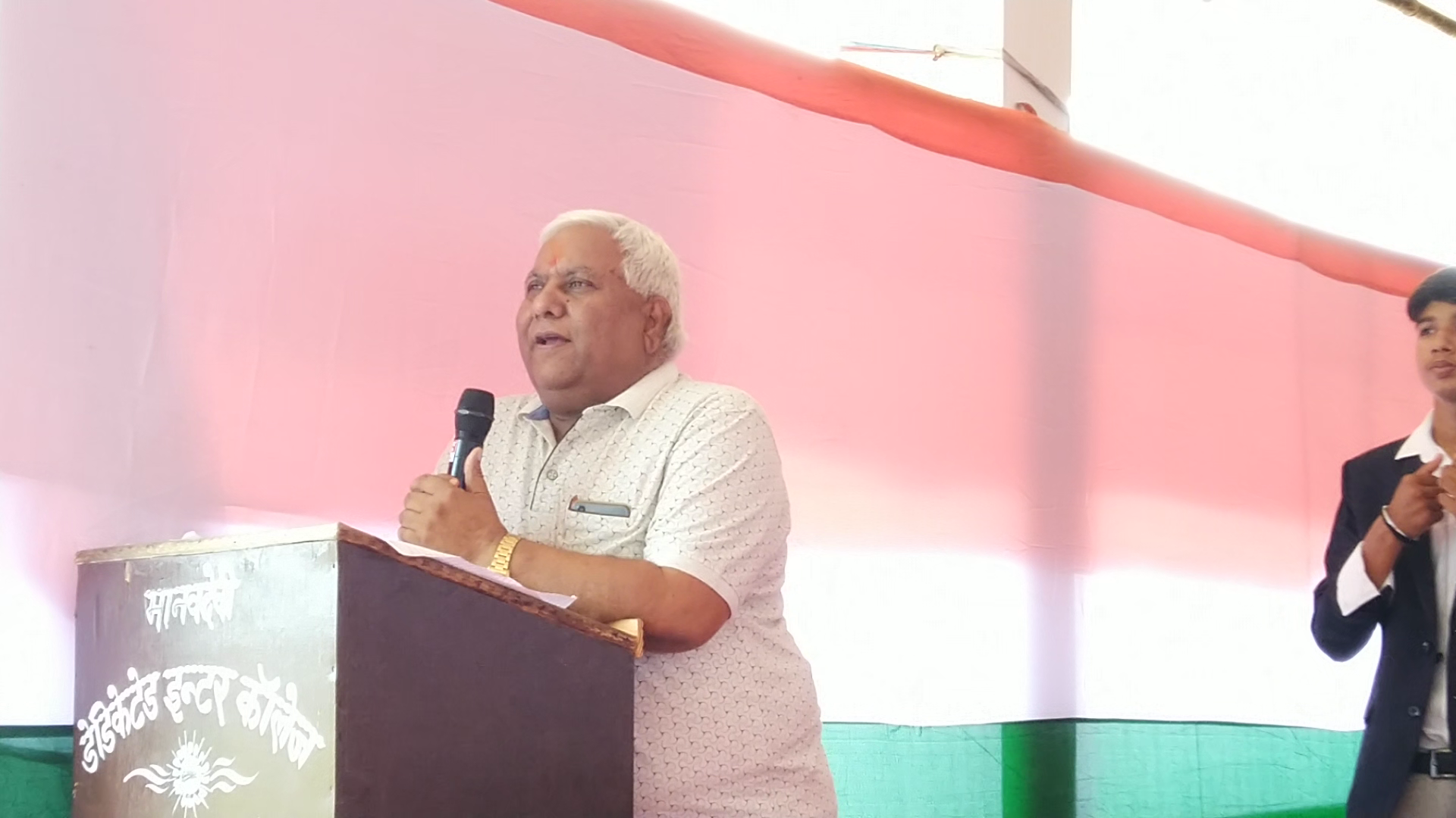 Motivational Speech by the Guest on the occasion of Independence day
